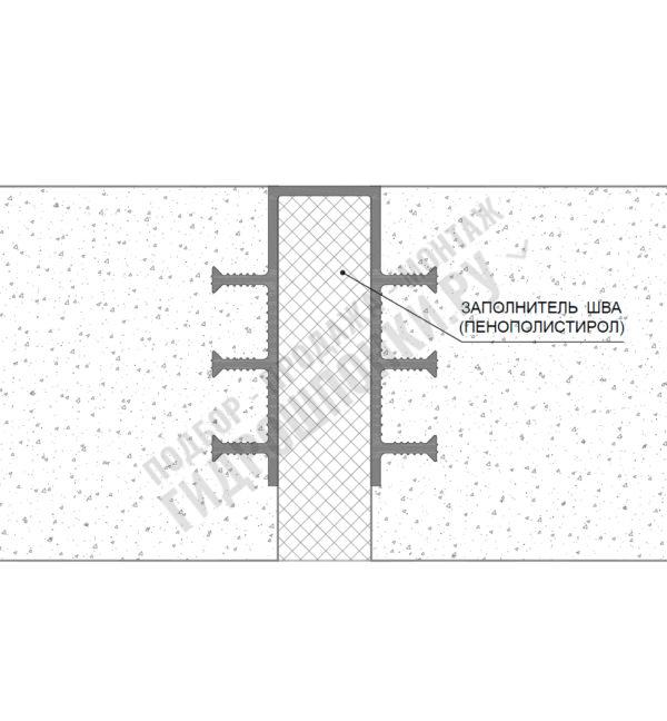 Гидрошпонка-Аквастоп-ДЗ-7050-235-ПВХ