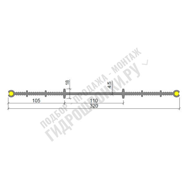 Гидрошпонка-Аквастоп-ХВИ-320-(2х8)-ПВХ