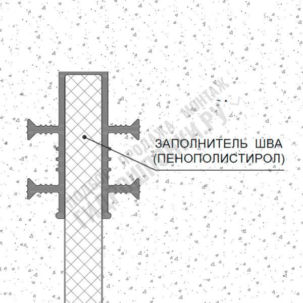 Гидрошпонка-ДЗ-Монтажная-схема