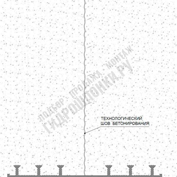 Гидрошпонка-ХО-Монтажная-схема